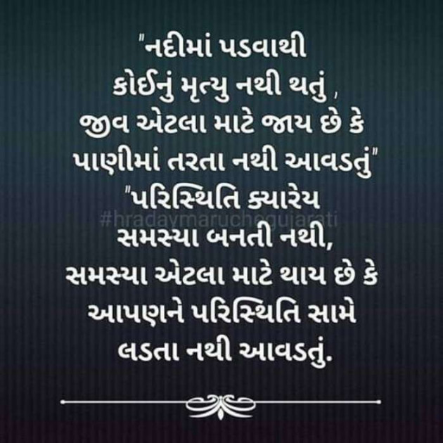 Post by Suresh Tanna on 15-Oct-2019 07:23pm