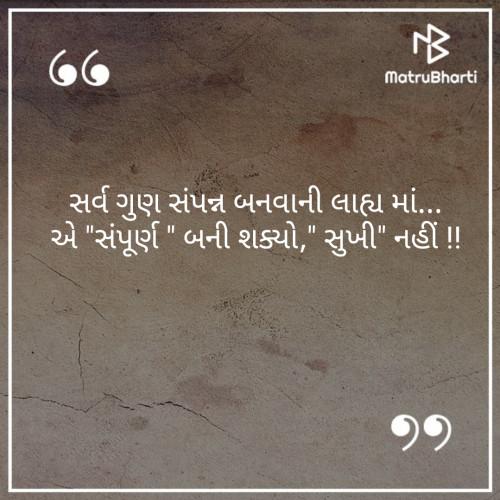 Post by Amita Patel on 15-Oct-2019 07:30pm