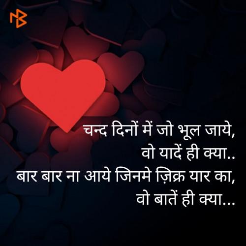 Post by Sarita Sharma on 15-Oct-2019 07:38pm