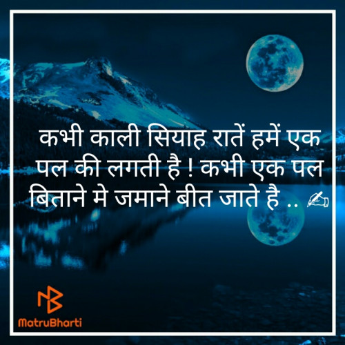 Post by Kishan4ever on 15-Oct-2019 08:50pm