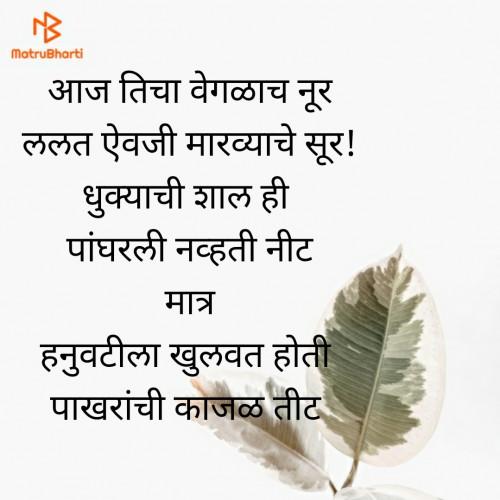 Post by Aaryaa Joshi on 16-Oct-2019 06:54am
