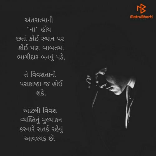 Post by Riddhi Patoliya on 16-Oct-2019 08:12am