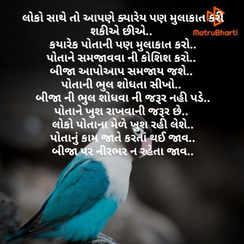Post by D S dipu on 16-Oct-2019 08:21am
