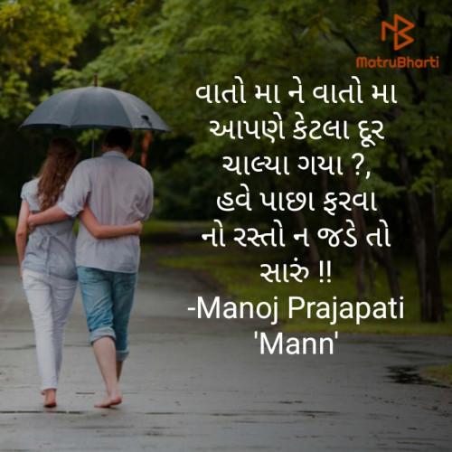Post by Manoj Prajapati Mann on 16-Oct-2019 08:23am