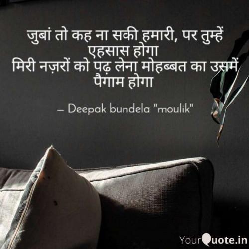 Post by Deepak Bundela Moulik on 16-Oct-2019 08:35am