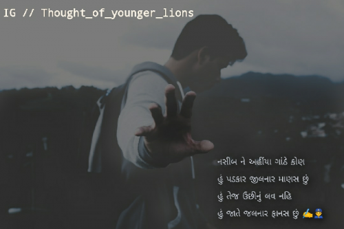 Quotes, Poems and Stories by Keyur Chavda | Matrubharti