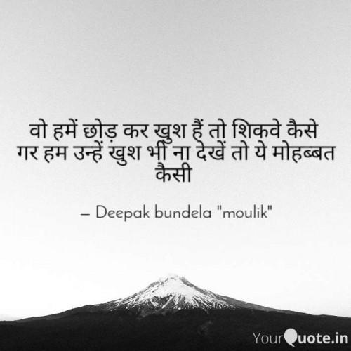 Post by Deepak Bundela Moulik on 16-Oct-2019 08:40am