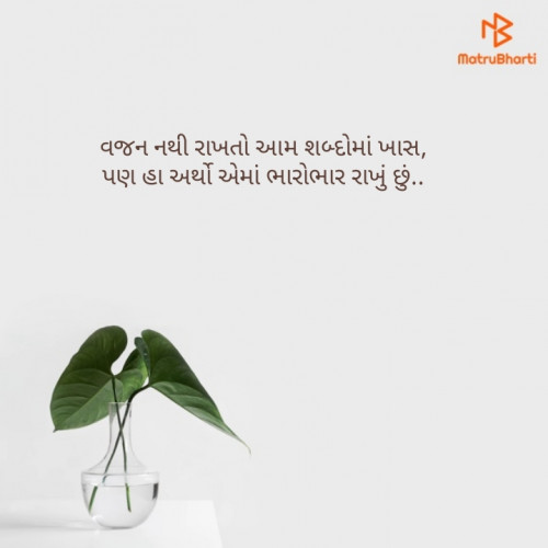 Post by Hitesh Rathod on 16-Oct-2019 08:45am