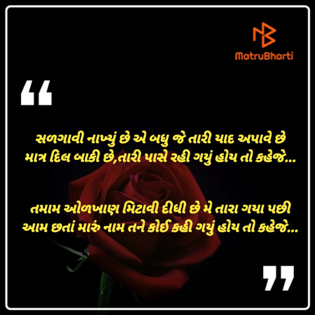 Post by Dharmesh Vala on 16-Oct-2019 08:49am