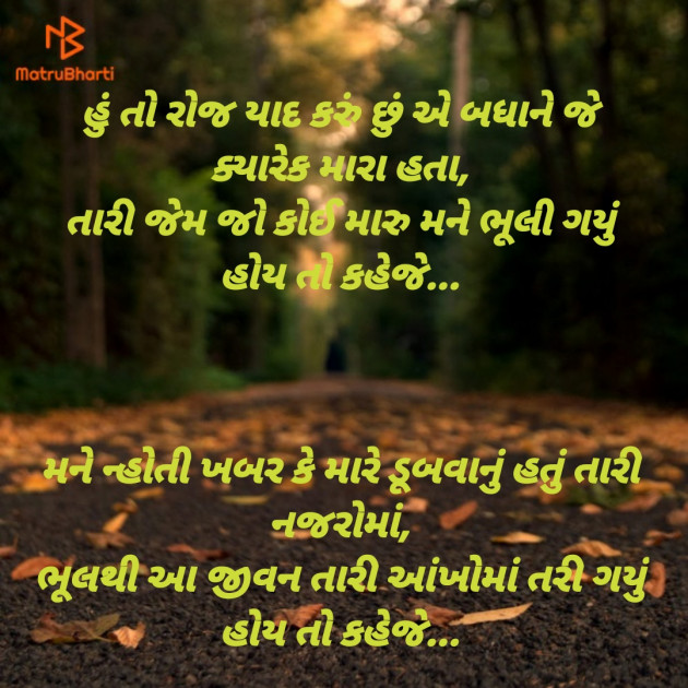 Post by Dharmesh Vala on 16-Oct-2019 08:55am