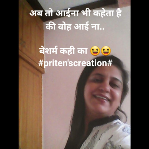 Post by Priten K Shah on 16-Oct-2019 09:50am