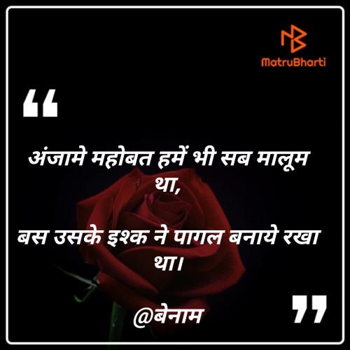 Post by Er Bhargav Joshi on 16-Oct-2019 09:59am