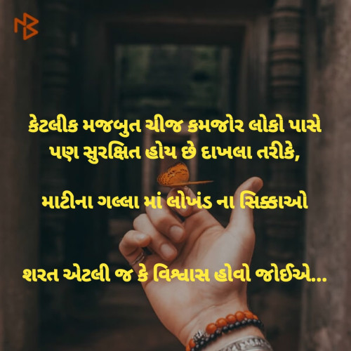 Post by Dharmesh on 16-Oct-2019 10:38am