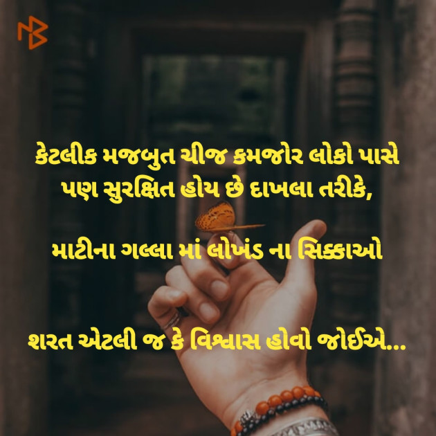 Post by Dharmesh Vala on 16-Oct-2019 10:38am