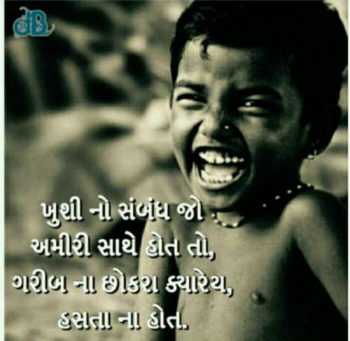 Gujarati Motivational status by Gadhadara Jayou on 16-Oct-2019 11:25:08am | Matrubharti