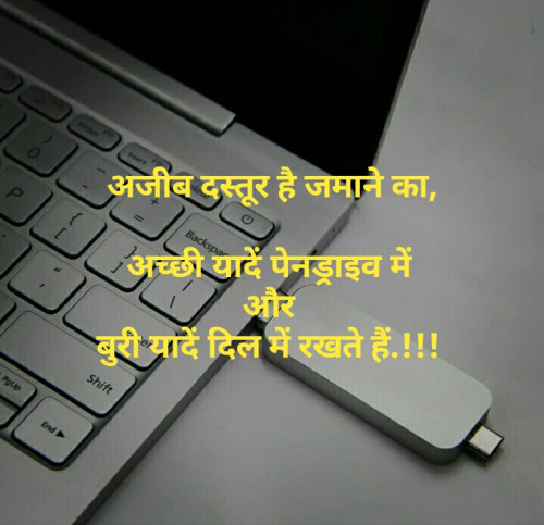 Post by vidya padvi on 16-Oct-2019 11:25am