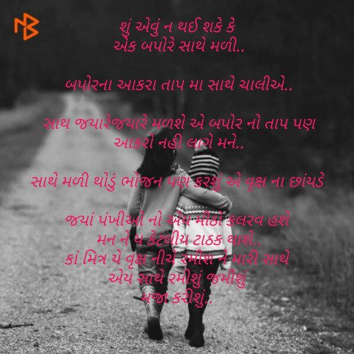 Post by D S dipu on 16-Oct-2019 01:28pm