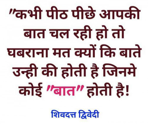 Post by Bhumika Vyas on 16-Oct-2019 02:03pm