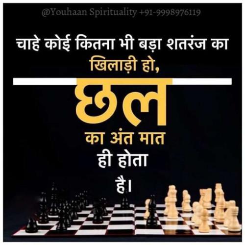 Post by Sanjay Joshi on 16-Oct-2019 02:06pm