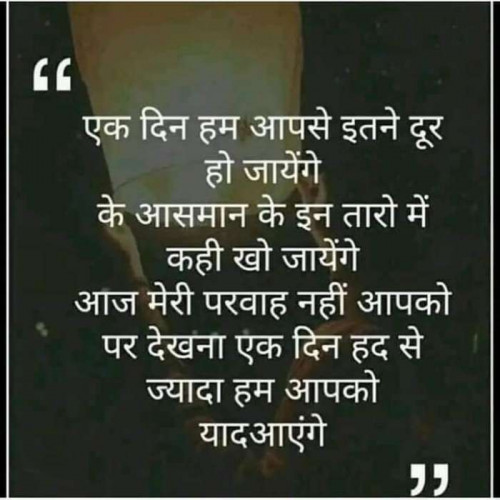 Post by Anu on 16-Oct-2019 02:28pm