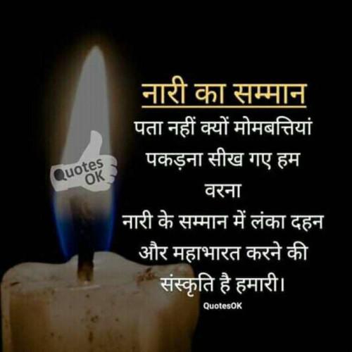 Post by Mahi Joshi on 16-Oct-2019 03:56pm