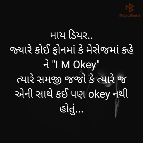 Post by Dhaval Limbani on 16-Oct-2019 04:58pm