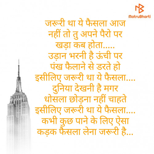 Post by Ripal Vyas on 16-Oct-2019 05:30pm