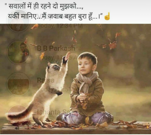 Post by Kushal Singh on 16-Oct-2019 06:14pm
