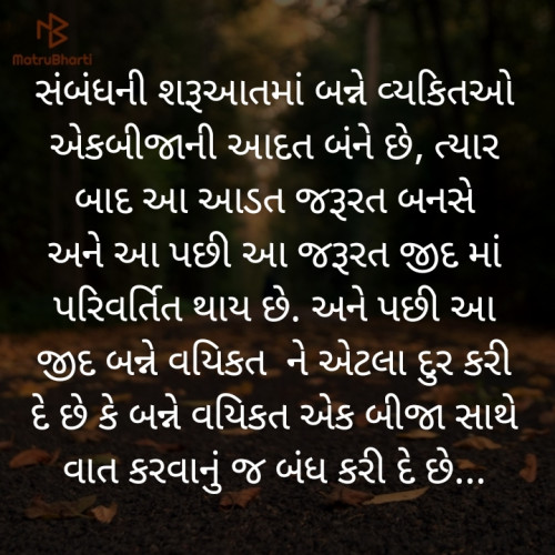 Post by patel suhani on 16-Oct-2019 06:57pm
