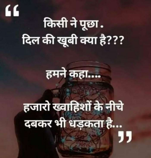 Post by Anu on 16-Oct-2019 07:33pm