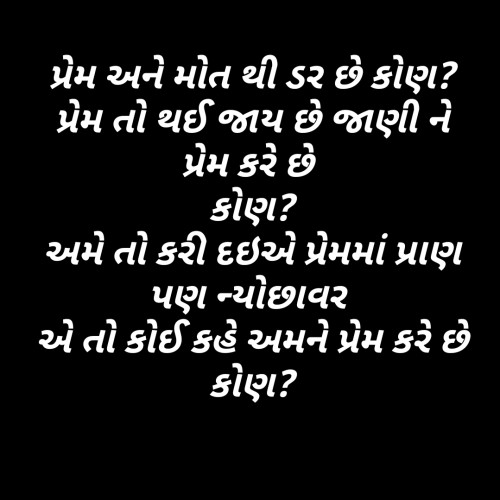Post by D S dipu on 16-Oct-2019 08:04pm