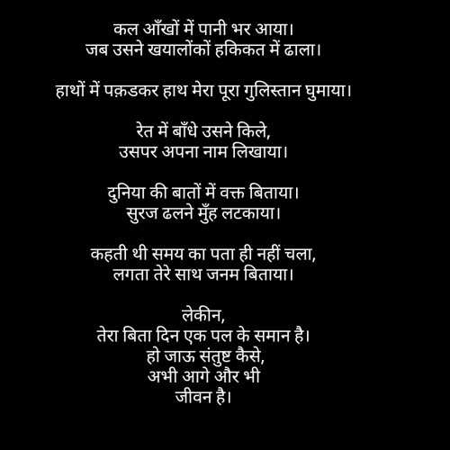 Post by Suryakant Majalkar on 16-Oct-2019 08:13pm