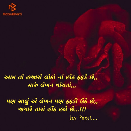 Post by Jay Patel on 16-Oct-2019 08:59pm