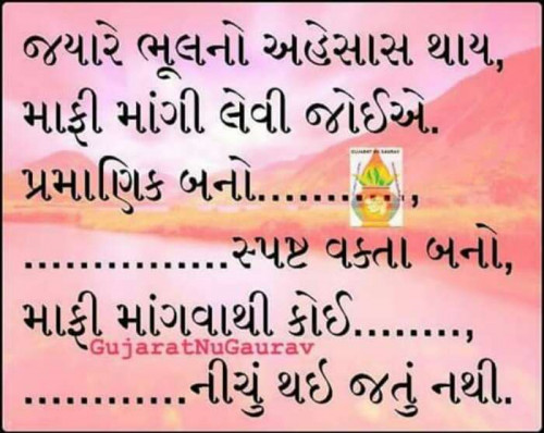 Post by Suresh Tanna on 16-Oct-2019 11:23pm
