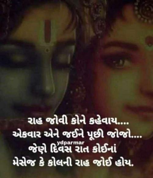 Post by Balkrishna patel on 17-Oct-2019 12:15am