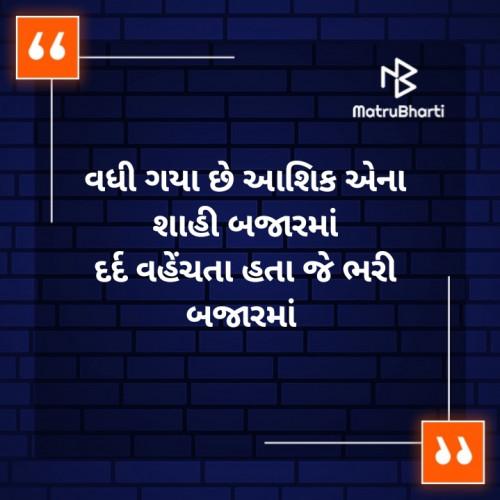 Post by Trushna Sakshi Patel on 17-Oct-2019 12:43am