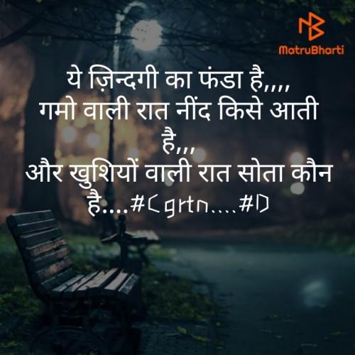 Post by Deepak Singh on 17-Oct-2019 01:24am
