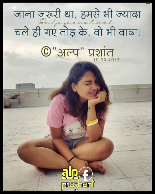 Post by Prashant Panchal on 17-Oct-2019 01:31am