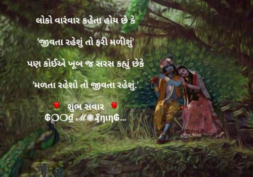 Post by Mehul Kumar on 17-Oct-2019 04:04am