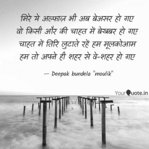 Post by Deepak Bundela Moulik on 17-Oct-2019 05:36am