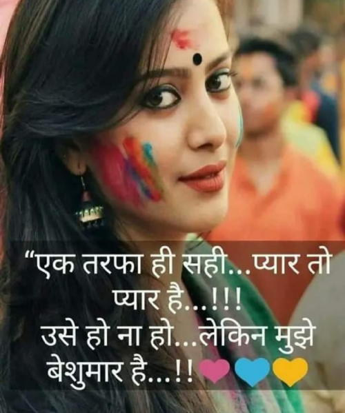 Post by sarika on 17-Oct-2019 05:56am