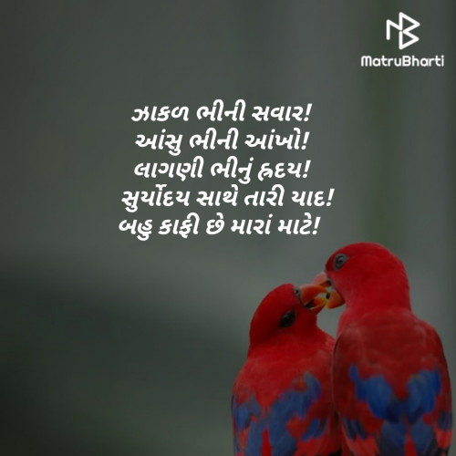 Post by D S dipu on 17-Oct-2019 07:34am