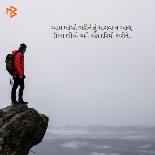 Post by Hitesh Rathod on 17-Oct-2019 10:21am