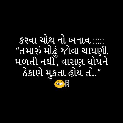 Neepa Mehta માતૃભારતી પર રીડર તરીકે છે