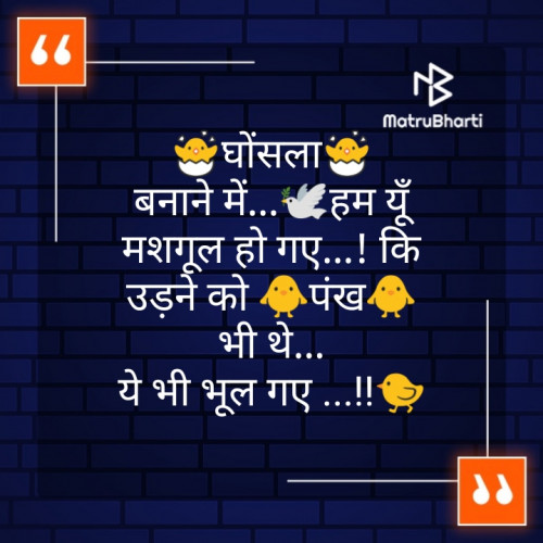 Post by Bhati Anandrajsinh on 17-Oct-2019 12:37pm