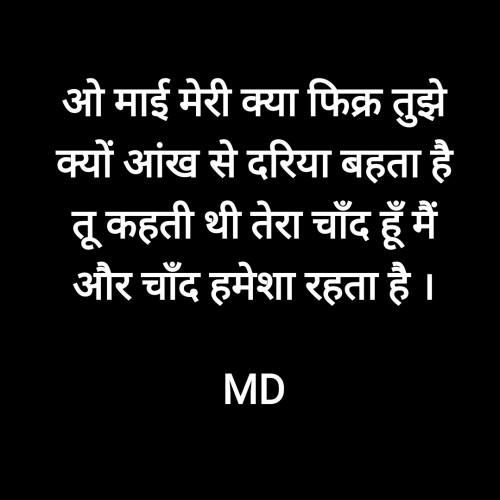 Post by Mahi Joshi on 17-Oct-2019 02:09pm