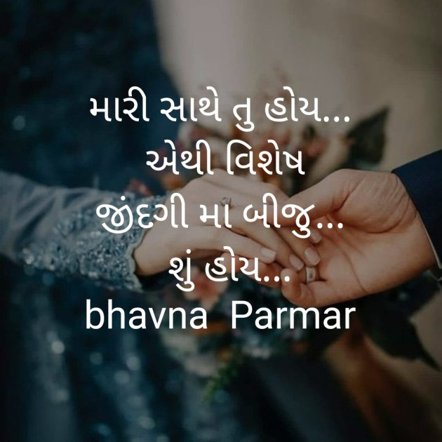 Post by Bhavna on 17-Oct-2019 03:54pm