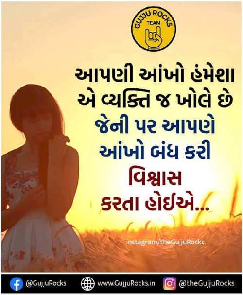Post by Krishna Ketan Gandhi on 17-Oct-2019 09:35pm