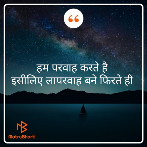 Post by D S dipu on 17-Oct-2019 10:17pm