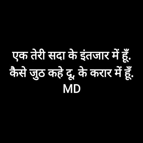 Post by Mahi Joshi on 17-Oct-2019 11:31pm
